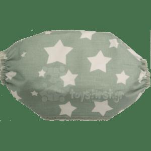 Παιδική Μάσκα Βαμβακερή 2 Στρώσεων