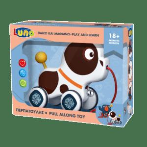 Luna Pull Allong Σκυλάκι Περπατούλης (621538)