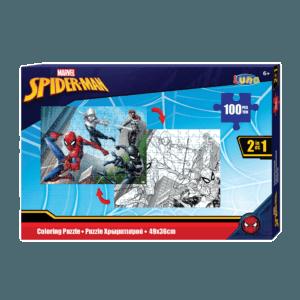 Luna Puzzle Χρωματισμού Διπλής Όψης 100τεμ Spiderman (0500941)