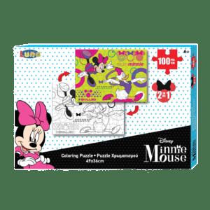 LUNA Παζλ Χρωματισμού 2 Σε 1, 100 Κομμάτια Minnie Mouse (0562639)