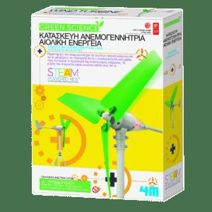 4M KidzLabs Κατασκευή Ανεμογεννήτρια Αιολική Ενέργεια (4M0429)