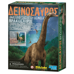 4M Δεινόσαυρος Ανασκαφή Βραχιόσαυρος (4M0008)