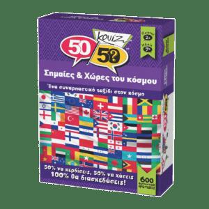 50/50 Games :: Κουίζ Σημαίες & Χώρες Του Κόσμου (505005)