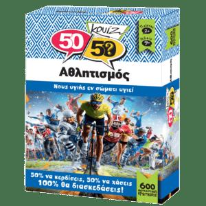 50/50 Games :: Κουίζ Αθλητισμός (505006)