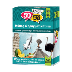 50/50 Games :: Κουίζ Μύθος ή Πραγματικότητα (505008)