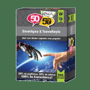 50/50 Games :: Κουίζ Επιστήμες και Τεχνολογία (505009)
