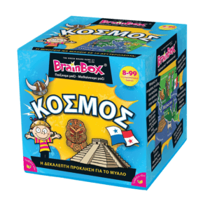 BrainBox - Κόσμος (93001)