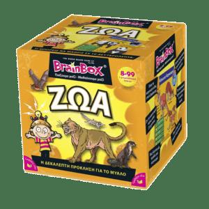 BrainBox - Ζώα (93002)