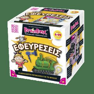 BrainBox - Εφευρέσεις (93015)