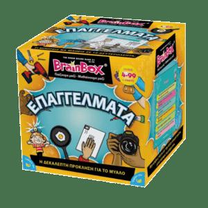 BrainBox - Επαγγέλματα (93023)