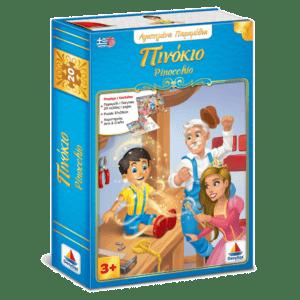 Desyllas Games Αγαπημένα Παραμύθια Με Παζλ 20τμχ – Πινόκιο – Pinocchio (150002)