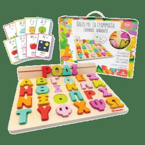Svoora Παίζω με τα Γράμματα - Ελληνικό Ξύλινο Αλφάβητο και 50 Κάρτες... (03002)