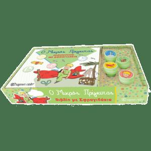 Ο Μικρός Πρίγκιπας-Βιβλίο & Σφραγιδάκια 2-Περιπέτειες με Σφραγιδάκια (21529)