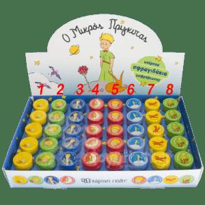 Ο Μικρός Πρίγκιπας Σφραγιδάκια 8 Σχέδια (09892)