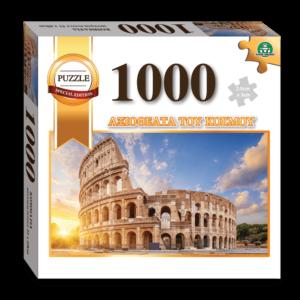 Giochi Preziosi Puzzle 1000pcs, Τα Αξιοθέατα του Κόσμου, Κολοσσαίο (LAN00000)